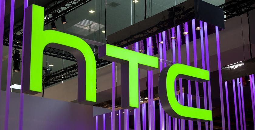 HTC сообщила о самой низкой прибыли за последние 15 лет