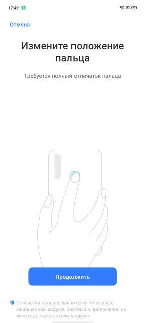 Обзор realme C3: лучший бюджетный смартфон с NFC-113