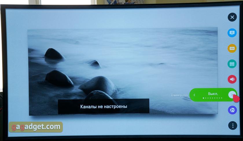 Обзор LG OLED65E8PLA: OLED-телевизор с максимальным набором новых технологий-76