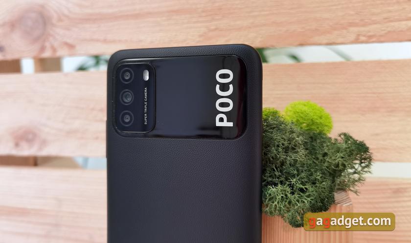 Обзор POCO M3: бюджетный бестселлер с большой батареей-270