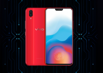 The new smartphone Vivo X21i with the chip Helio P60 appeared in Geekbench