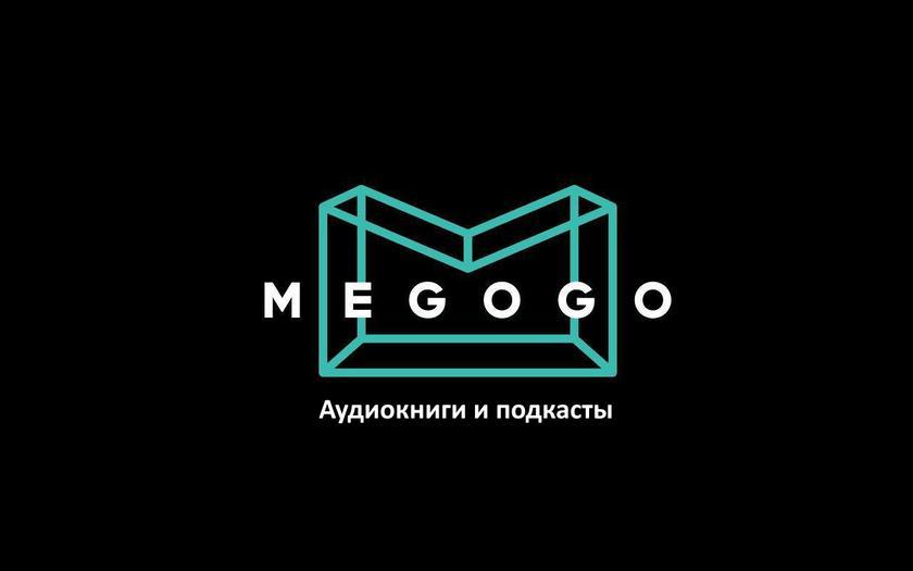 На MEGOGO появились аудиокниги и подкасты (в том числе бесплатные, много)