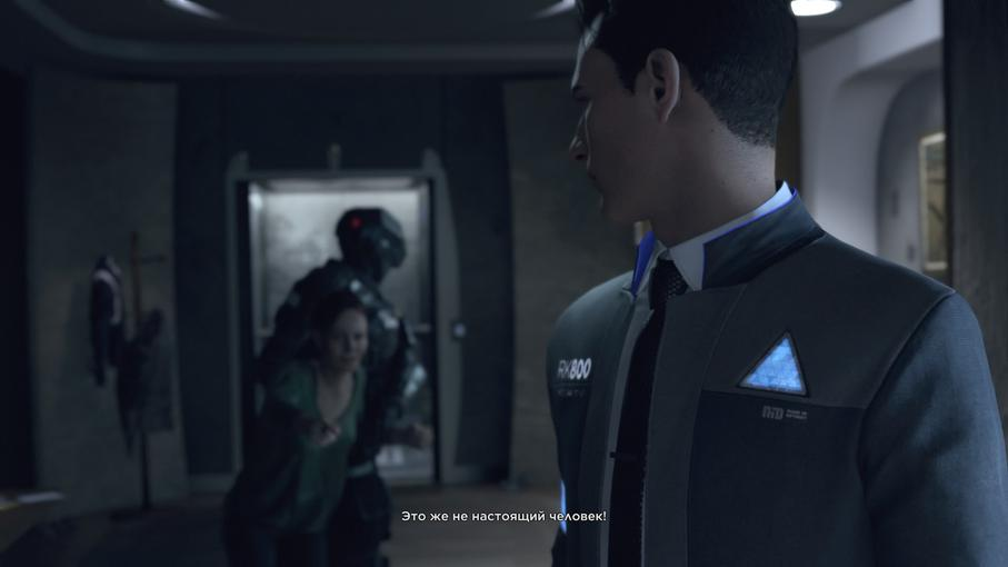 Detroit_ Become Human™_20180515224311.jpg