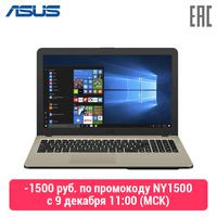 "Ноутбук ASUS X540MA-GQ064T 15.6""/Celeron N4000/4Гб/500Гб/noODD/Intel UHD 600/Win10 (90NB0IR1-M03660)"