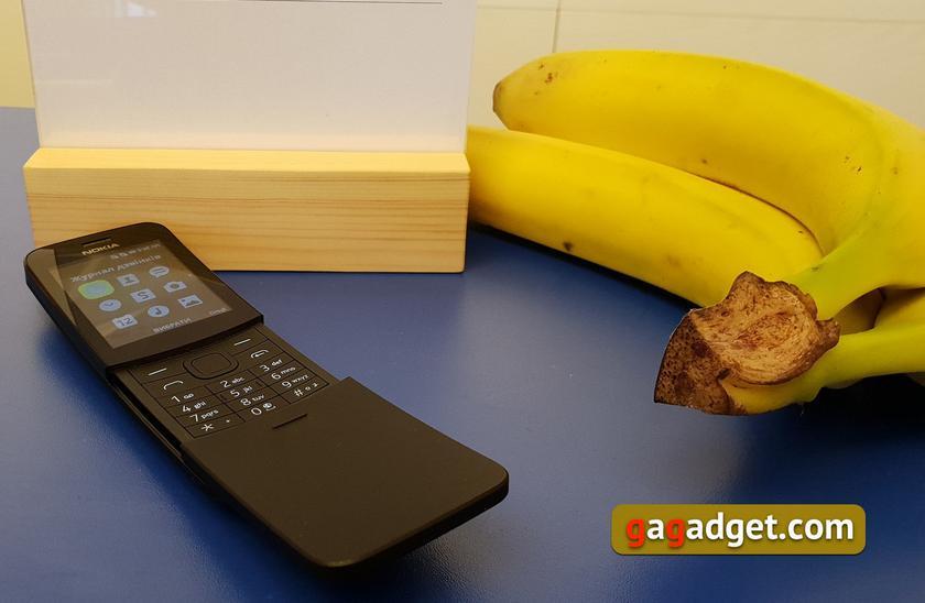 нокиа банан цены человек занятый поиском чего либо кроссворд