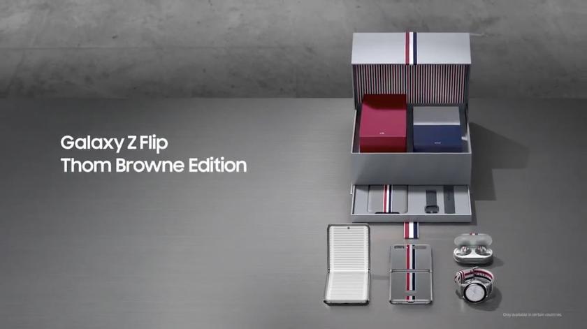 Samsung выпустит специальную версию «раскладушки» Galaxy Z Flip Thom Browne Edition за $2500