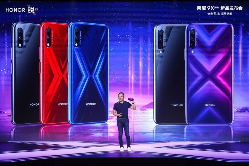 Несмотря на отмену MWC, Huawei и Honor проведут презентации новых продуктов