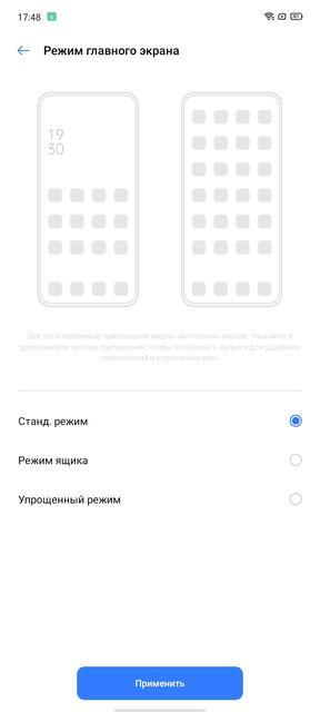Обзор realme C3: лучший бюджетный смартфон с NFC-138