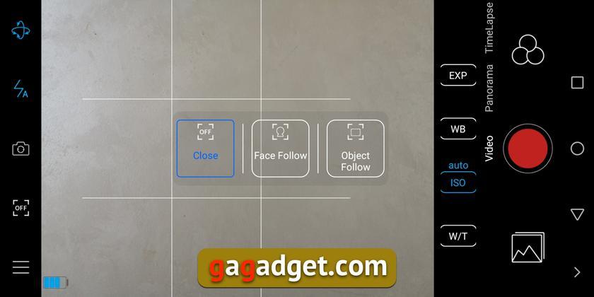Обзор FeiyuTech Vimble 2: селфи-палка с двигателем-40