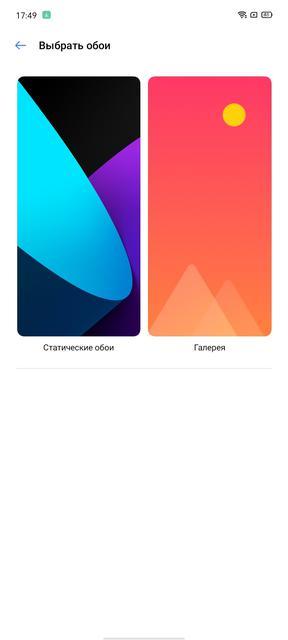 Обзор realme C3: лучший бюджетный смартфон с NFC-140