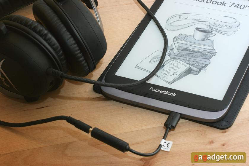 Обзор Pocketbook 740 Pro: защищённый ридер с поддержкой аудио-61