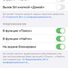 Обзор iPhone SE 2: самый продаваемый айфон 2020 года-66