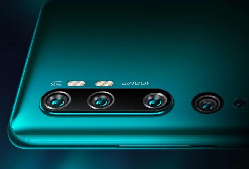 Xiaomi обещает новый смартфон со 100 Мп камерой в рейтинге DxOMark: Mi 10 Pro?