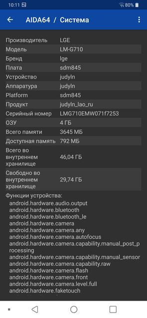 Обзор LG G7 ThinQ: быть в тренде-85