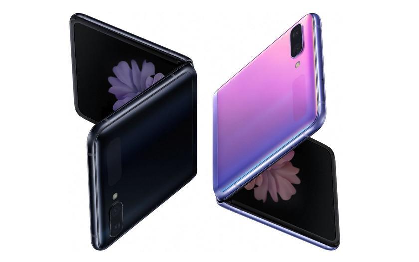 Инсайдер: «раскладушка» Galaxy Z Flip получит 12-мегапиксельную камеру, как у Galaxy S10 и Galaxy Note 10