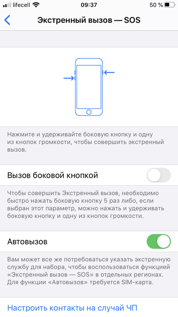 Обзор iPhone SE 2: самый продаваемый айфон 2020 года-51