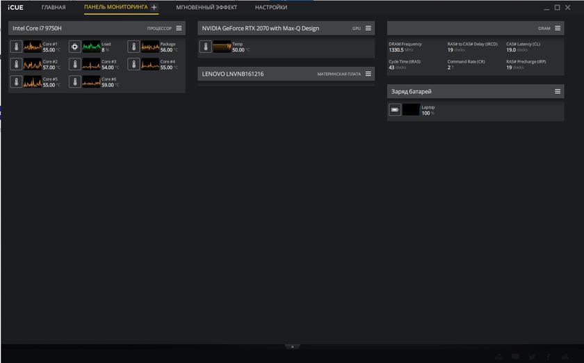 Обзор Lenovo Legion Y740: мощь RTX в стильном корпусе-149