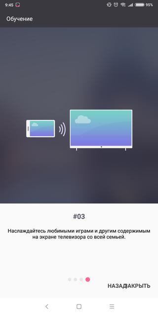 Обзор LG OLED65E8PLA: OLED-телевизор с максимальным набором новых технологий-116