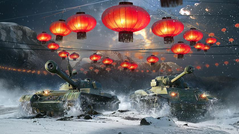Wargaming отмечает Лунный Новый год вWorld ofTanks Blitz мероприятием спремиум-призами
