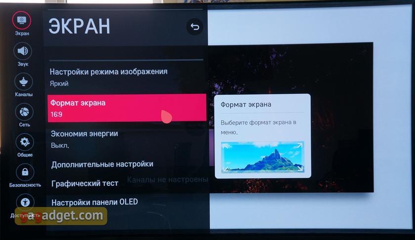 Обзор LG OLED65E8PLA: OLED-телевизор с максимальным набором новых технологий-78