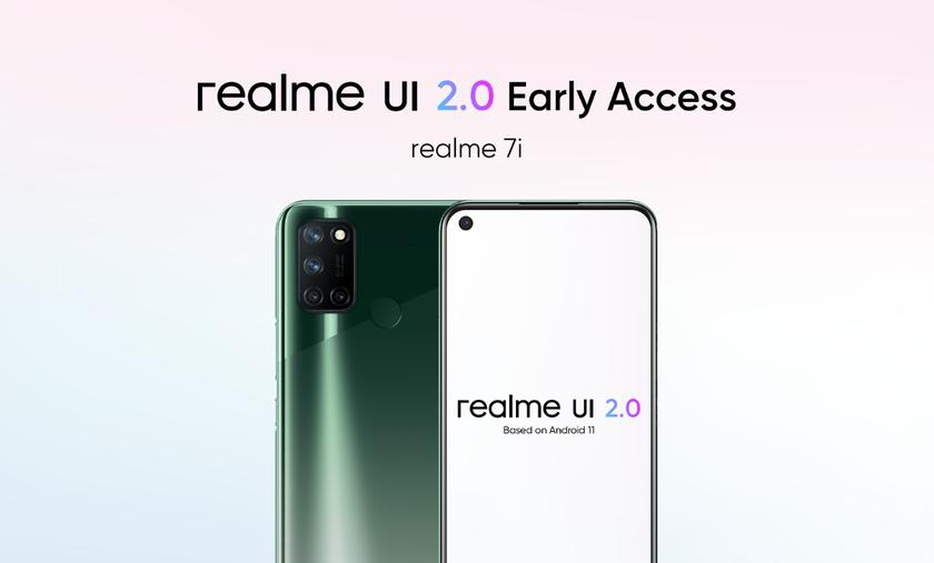 Realme начинает тестирование Android 11 на смартфоне Realme 7i