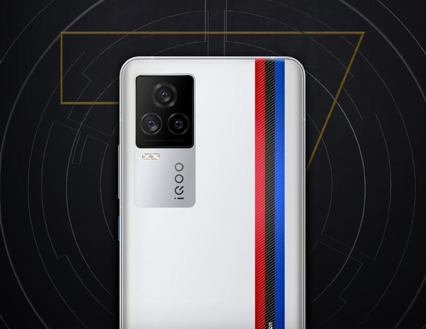 Официально: iQOO 7 c чипом Snapdragon 888 и быстрой зарядкой на 120 Вт представят 11 января