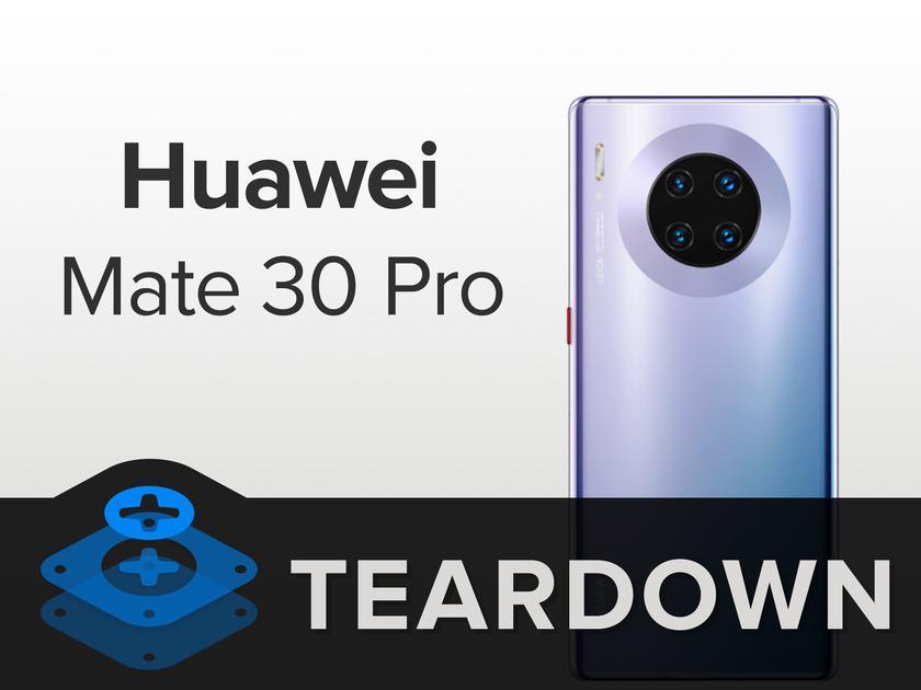iFixit: Huawei Mate 30 Pro отремонтировать легче, чем прошлогодний Mate 20 Pro