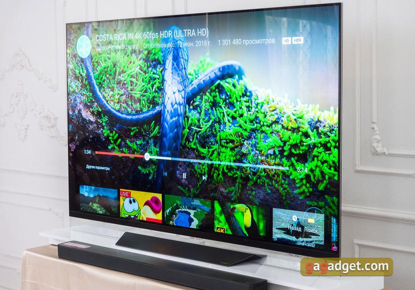 Обзор LG OLED65E8PLA: OLED-телевизор с максимальным набором новых технологий-36