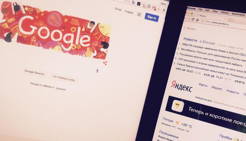 Google будет предлагать в Android-смартфонах поиск Яндекса в пяти странах Евросоюза