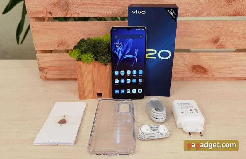 Обзор vivo V20: первый смартфон на Android 11, который можно купить-3
