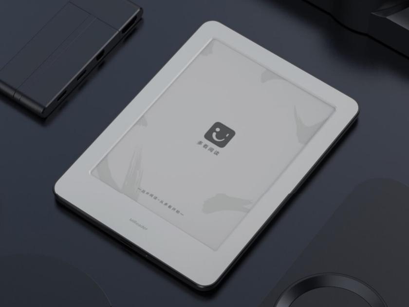 Xiaomi сертифицировала новую электронную книгу Mi Ebook Reader