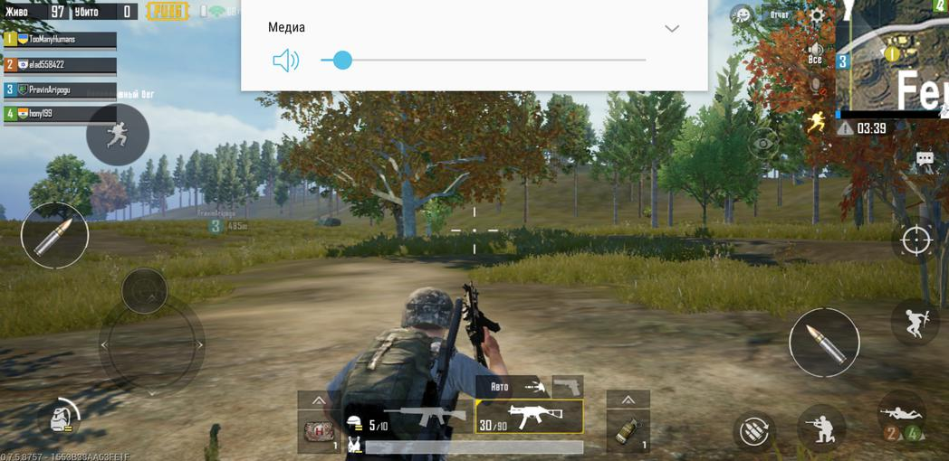 Screenshot_20180828-101715_PUBG MOBILE.jpg