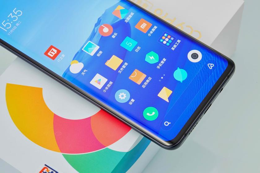 В сети появились характеристики Xiaomi Mi 10 Pro 5G: 6.4-дюймовый экран, чип Snapdragon 865, 16 ГБ ОЗУ и квадро-камера на 108 Мп