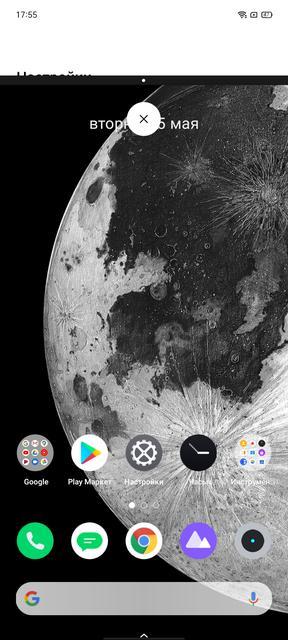 Обзор realme C3: лучший бюджетный смартфон с NFC-182