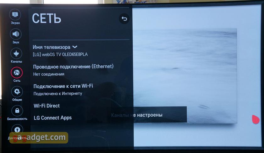 Обзор LG OLED65E8PLA: OLED-телевизор с максимальным набором новых технологий-77