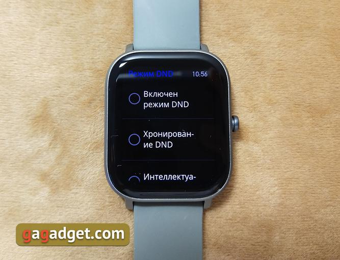 Огляд Amazfit GTS: Apple Watch для бідних?-97