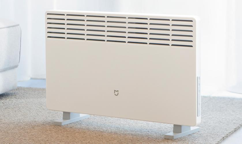 xiaomi-mijia-electric-heater-1_cr.jpg
