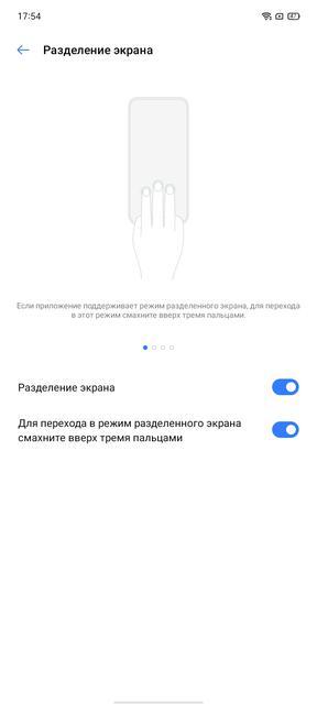Обзор realme C3: лучший бюджетный смартфон с NFC-155