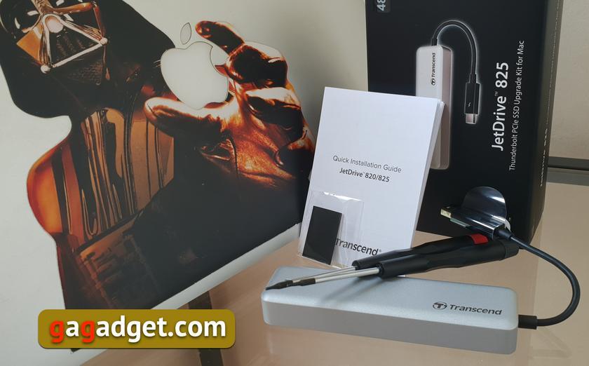 Бюджетная модернизация MacBook Pro с помощью SSD-накопителя Transcend JetDrive 825-3