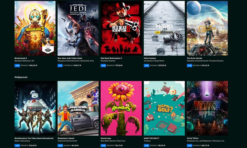 Epic Games Store запустил зимнюю распродажу сраздачей 12 игр ибольшими скидками