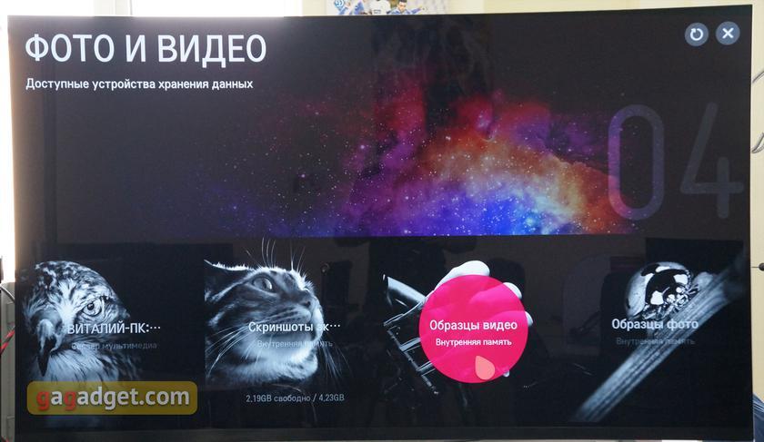 Обзор LG OLED65E8PLA: OLED-телевизор с максимальным набором новых технологий-55