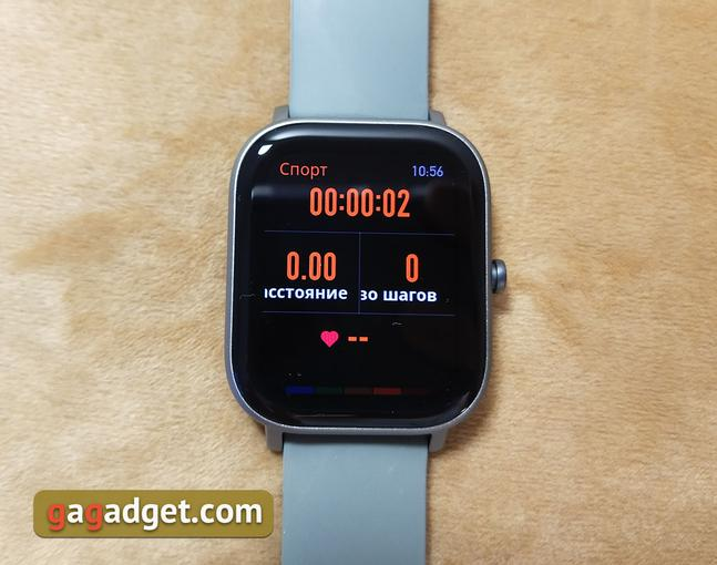 Огляд Amazfit GTS: Apple Watch для бідних?-58