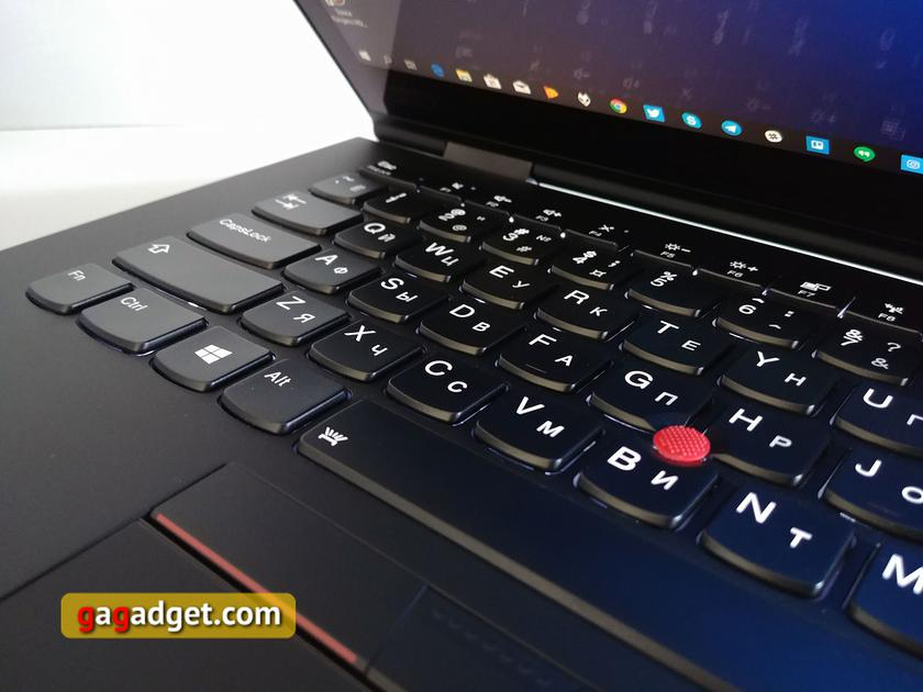 """Обзор Lenovo ThinkPad X1 Yoga (3 gen): топовый трансформируемый """"бизнес-ноутбук"""" с впечатляющей ценой-23"""