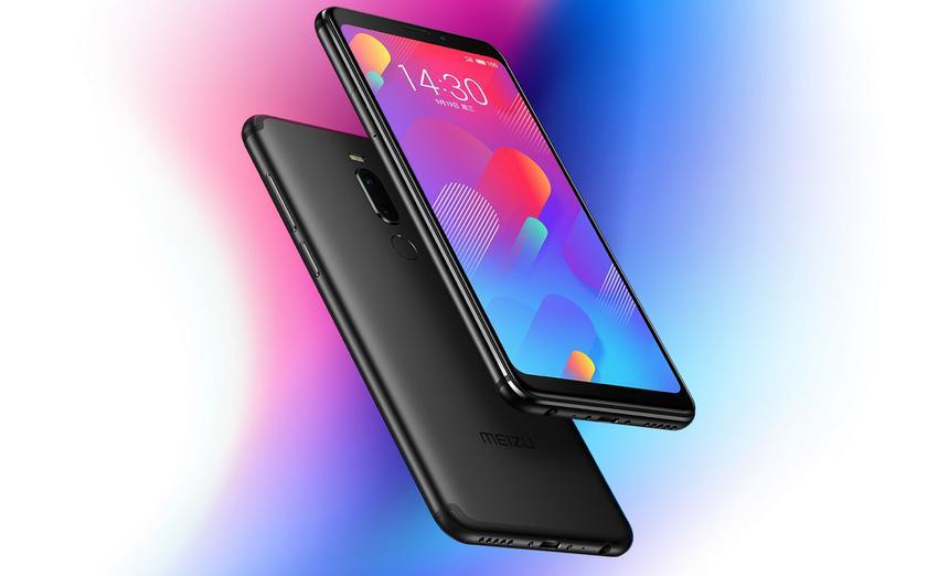 Картинки по запросу Представлены бюджетные смартфоны Meizu V8 и Meizu V8 Pro