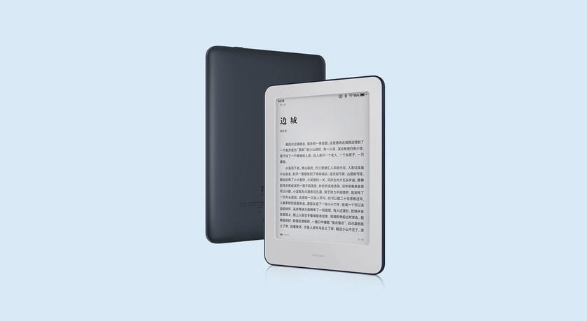 Xiaomi Mi Reader: электронная книга с E-ink экраном, портом USB-C, автономностью до двух недель и ценником в $83