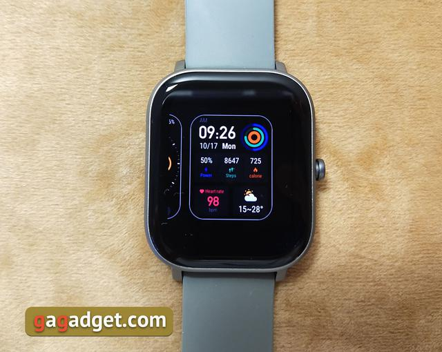 Огляд Amazfit GTS: Apple Watch для бідних?-90