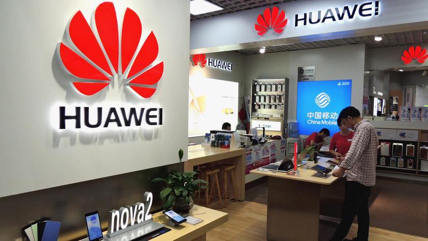 США вновь отложили санкции против Huawei — уже в третий раз