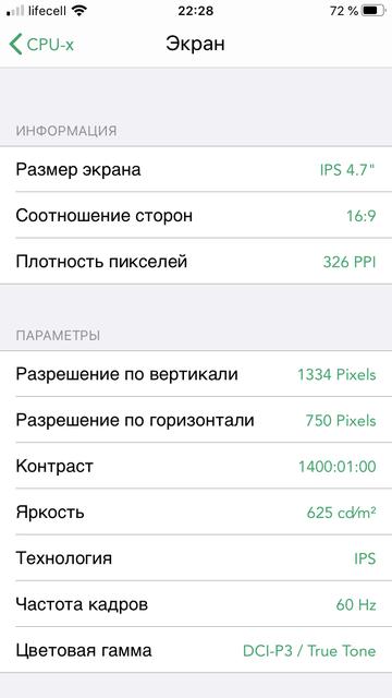 Обзор iPhone SE 2: самый продаваемый айфон 2020 года-19