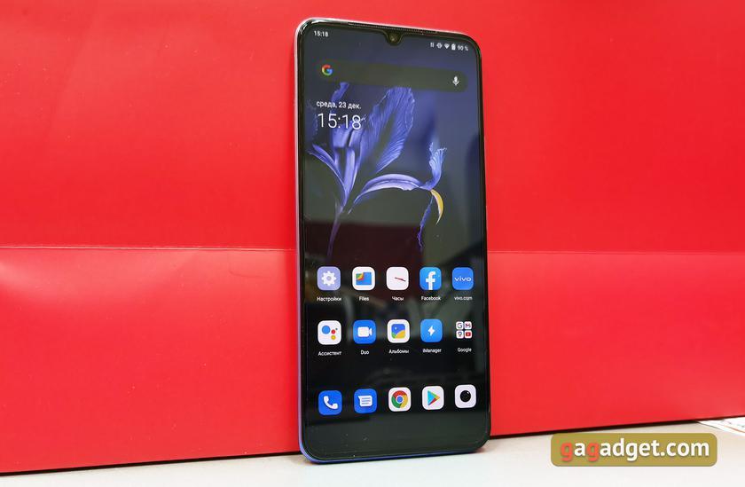 Обзор vivo V20: первый смартфон на Android 11, который можно купить-4