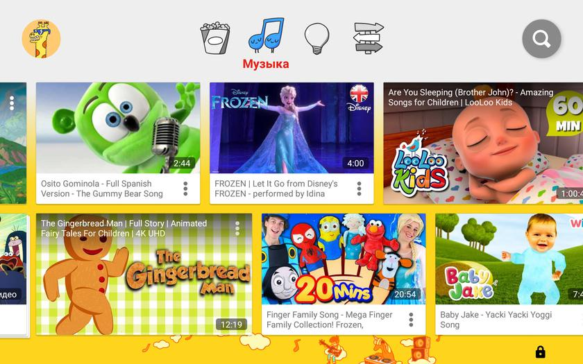 youtube-kids-ukraine-launch-2.jpg